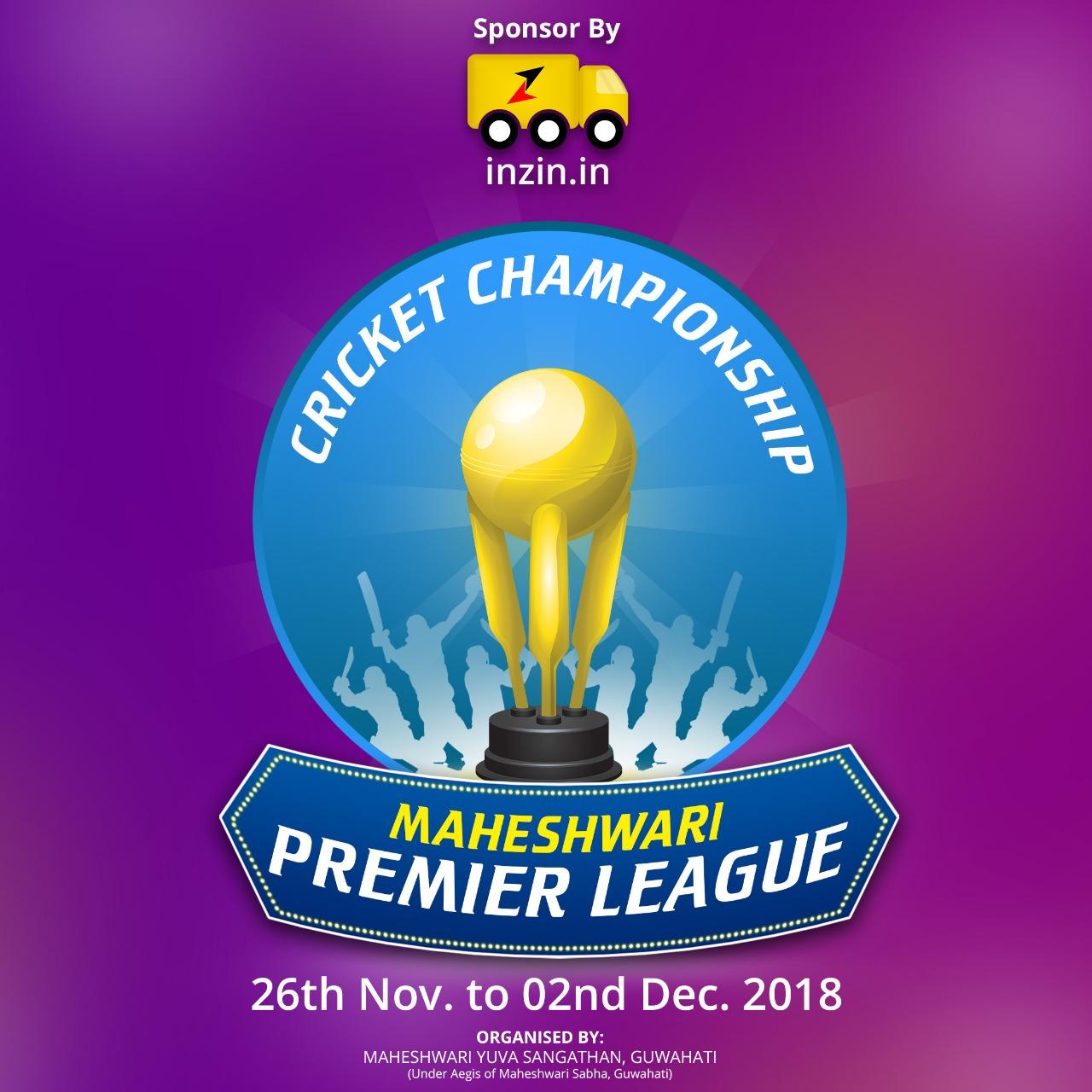 Cricket Championship in Guwahati Assam