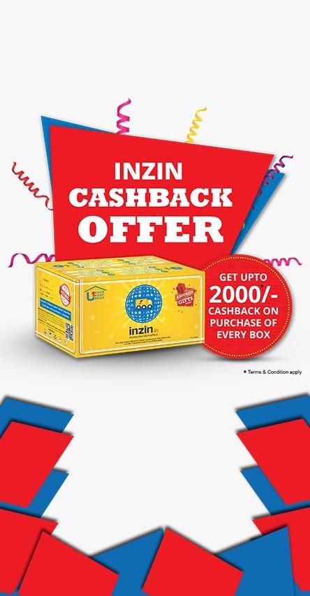 INZIN Cash Back Offer