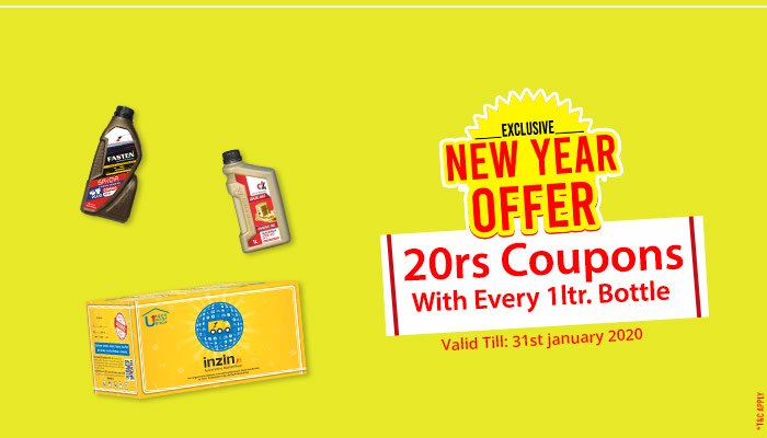 EXCLUSIVE NEW YEAR OFFER