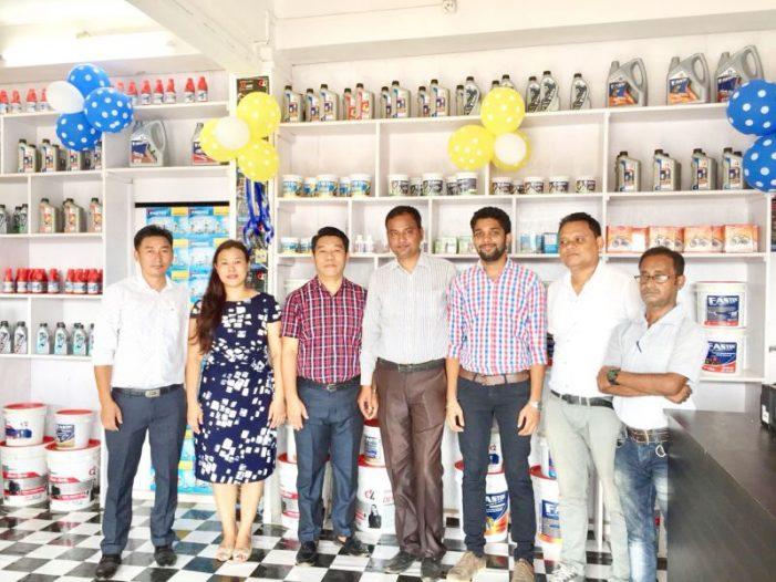AIV Enterprises (INZIN) opens in Dimapur