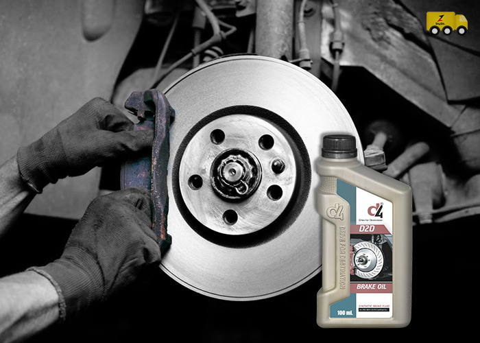 The Importance of Brake Oil